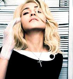 Madonna bacımız