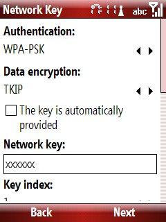 Ağ Anahtarı