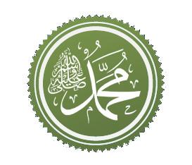Islamic Face Muhammad